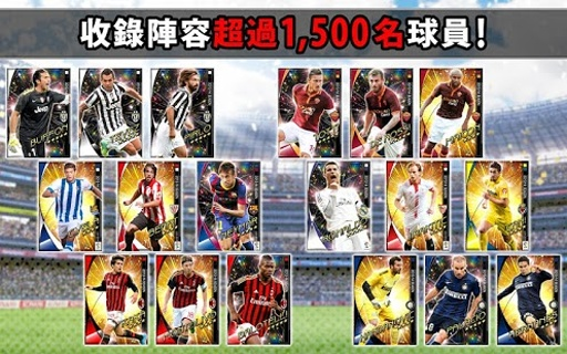 PES MANAGER截图4