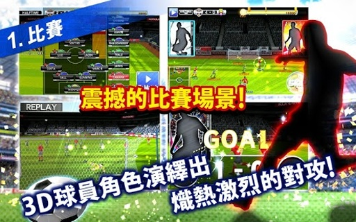 PES MANAGER截图5