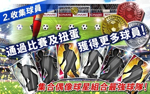 PES MANAGER截图6