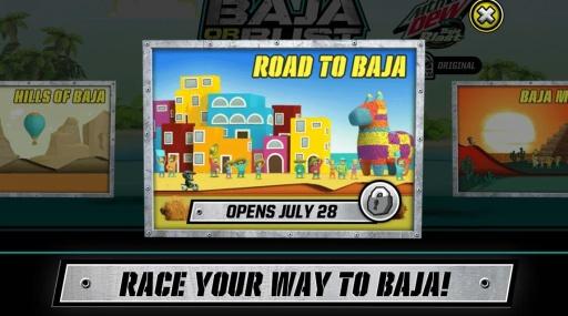 巴加爆炸摩托锦标赛截图3