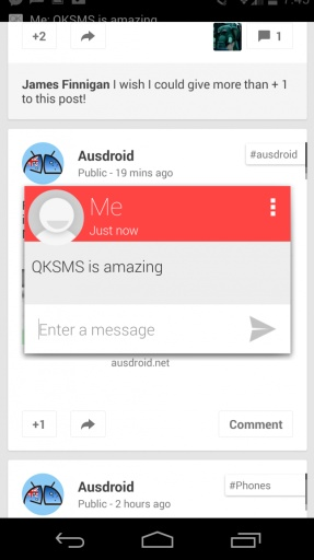 QKSMS短信截图2