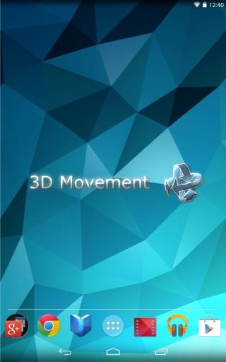 3D景深动态壁纸
