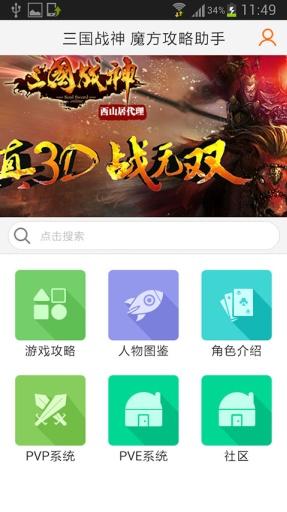 吃貨萌寵大狂歡- 免費益智遊戲:在App Store 上的App - iTunes - Apple