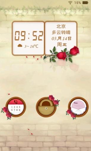 Hami Apps