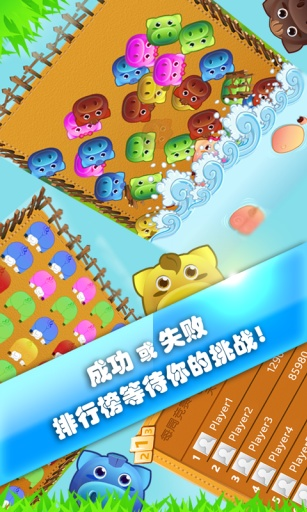 小猪快跑|玩益智App免費|玩APPs