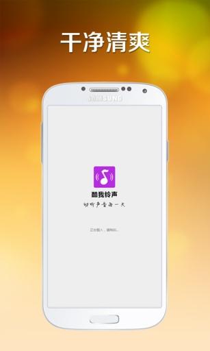 【iOS小技巧】開心!台灣iTunes也能買到鈴聲了。教你製作免費的iPhone ...