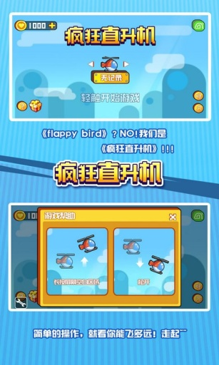【最強大的APP遙控飛機】Parrot AR Drone2.0 開箱試玩篇... - APP玩家 ...
