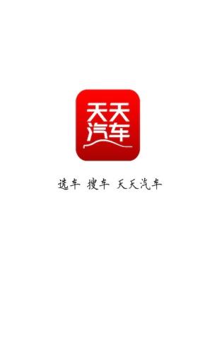「HYUNDAI 好行」車主App 正式上線- Yahoo奇摩汽車機車