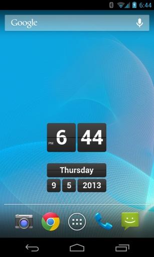 琥珀天氣-準確天氣預報,智能預警,多種桌面天氣時鐘插件- Google ...