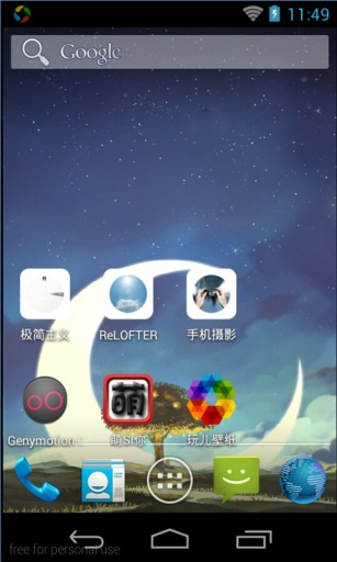 :::iThome Download-你要的軟體在這裡:::