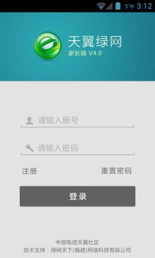 精算費率和通話時間的好幫手-通話紀錄+ - apphome-好玩的app ...