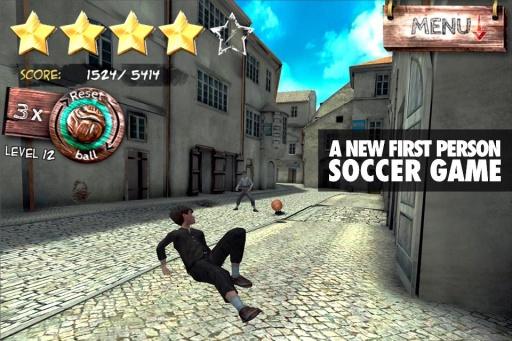 3D街头足球 完整版