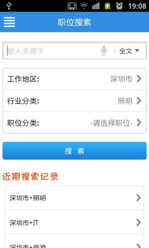 【免費生活App】36人才-APP點子