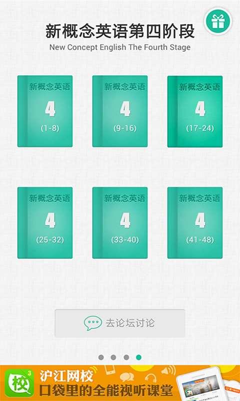 蘋果動新聞|Apple Daily