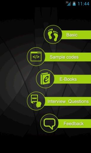 C#编程 生產應用 App-愛順發玩APP