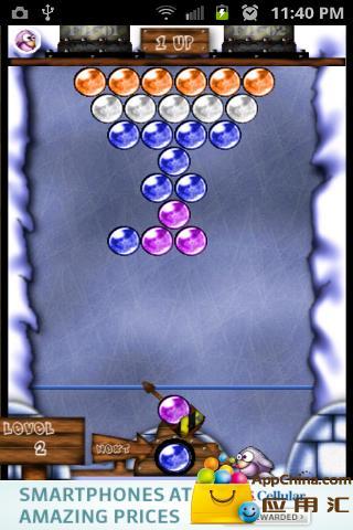 Bubble Blaster 益智 App-愛順發玩APP