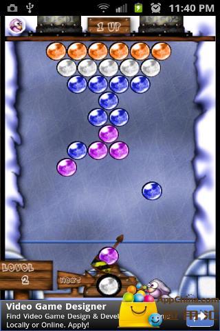 Bubble Blaster 益智 App-癮科技App