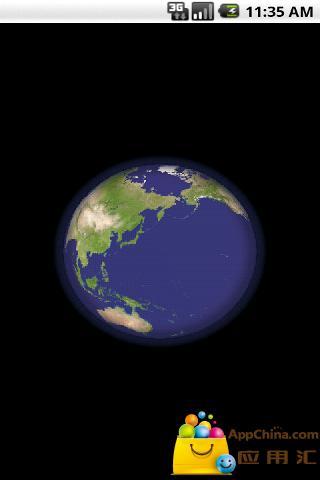 3D世界时间截图2