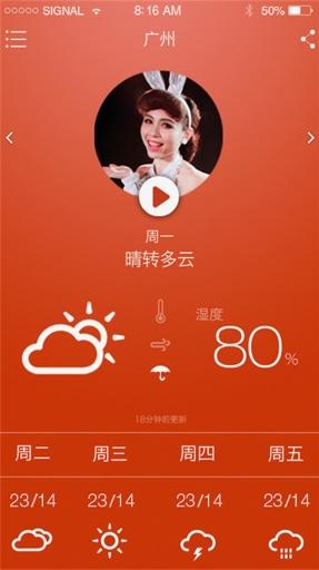 台灣觀天氣- Android Apps on Google Play