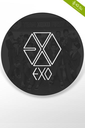 口袋·EXO