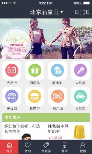 [Cydia for iOS7] 嘸蝦米輸入法使用者救星! - 瘋先生 - 痞客邦PIXNET