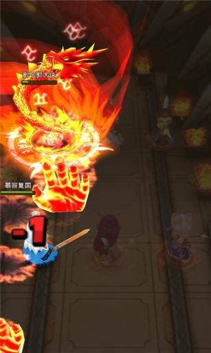 暴走武侠攻略 網游RPG App-愛順發玩APP