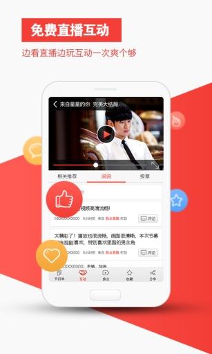 刀塔传奇爱晴视频81期——竞技场破解仙女龙防守队(上) - YouTube