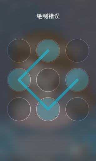 可爱女生iphone锁屏 工具 App-愛順發玩APP