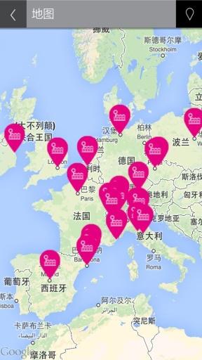 旅行者欧洲美食精选攻略截图2