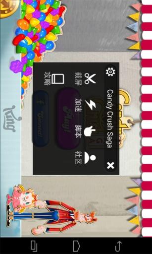 玩遊戲App|糖果粉碎传奇魔盒免費|APP試玩