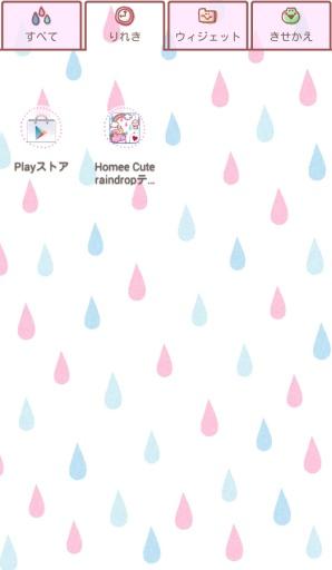 简介:            壁纸图标免费换肤软件《homee》的超可爱