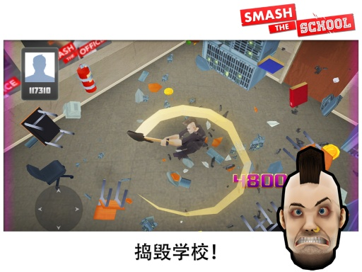 Download 《醫藥人》第153期APK | Download Android APK GAMES ...