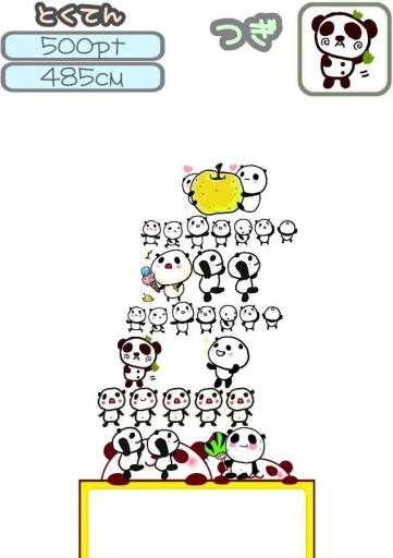 熊猫堆堆截图1