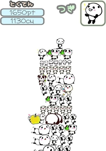 熊猫堆堆截图2