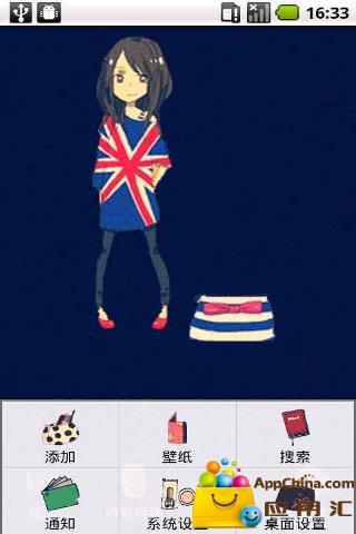 【免費工具App】时尚女孩之闺蜜-APP點子