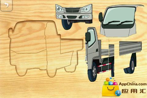 宝宝拼图:交通工具截图2