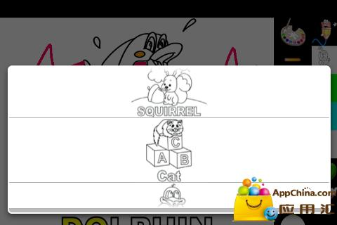 动物彩图 玩生產應用App免費 玩APPs