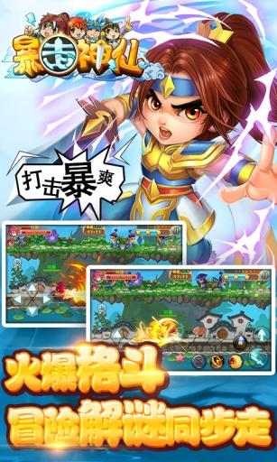 地鐵跑酷1-30級任務內容及攻略 - GAME2.TW::臺灣遊戲攻略