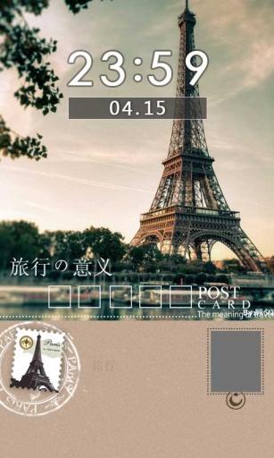 邂逅欧罗巴主题(爱情桌面锁屏壁纸)|玩工具App免費|玩APPs