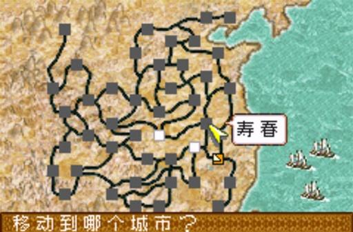 三国志 不卡机中文版截图1