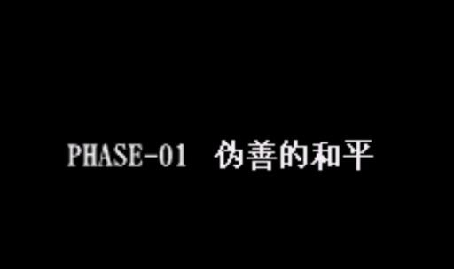 机动战士高达SEED-友情篇 中文版