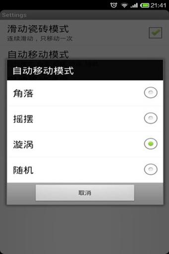 9188彩票官网Store引导