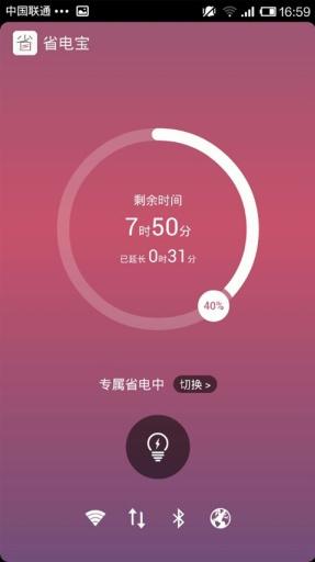 Android平板電腦 - Amazon Kindle Fire HD 8.9 - 筆電討論區 - Mobile01