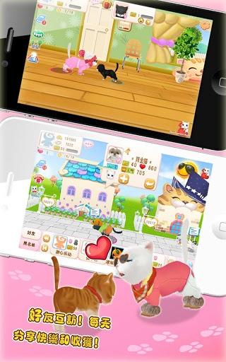 【免費3D寵物遊戲】晴天小狗 - 1mobile台灣第一安卓Android下載站