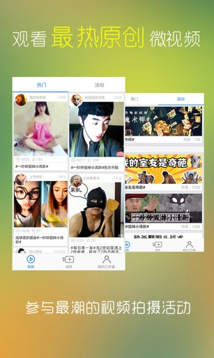 玩攝影App|小影-视频DIY免費|APP試玩