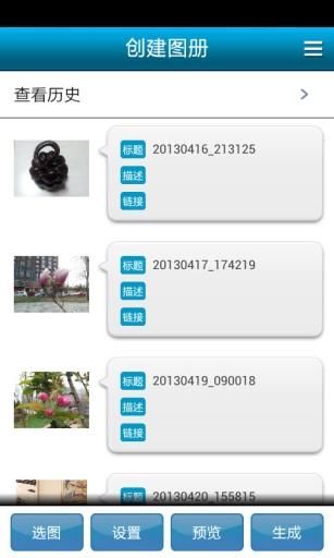 蜜媒体 工具 App-愛順發玩APP