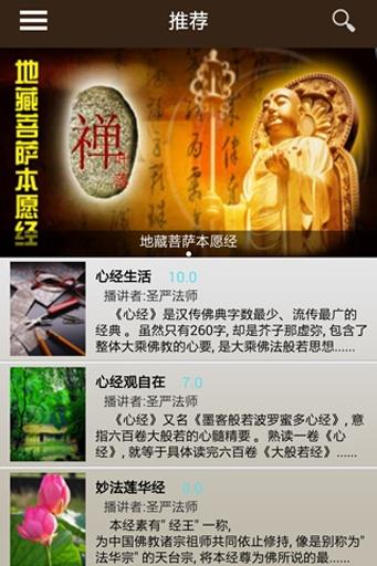 2015台北國際旅展 愛旅遊行程優惠早鳥精省出國去-MOOK景點家 - 墨刻出版 華文最大旅遊資訊平台