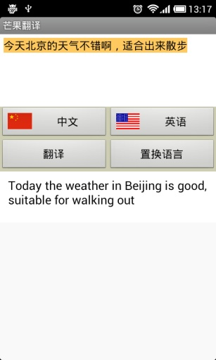倉頡字典- Android Apps on Google Play