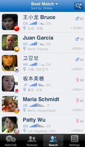 聊天学外语