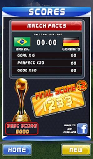 世界杯跑酷